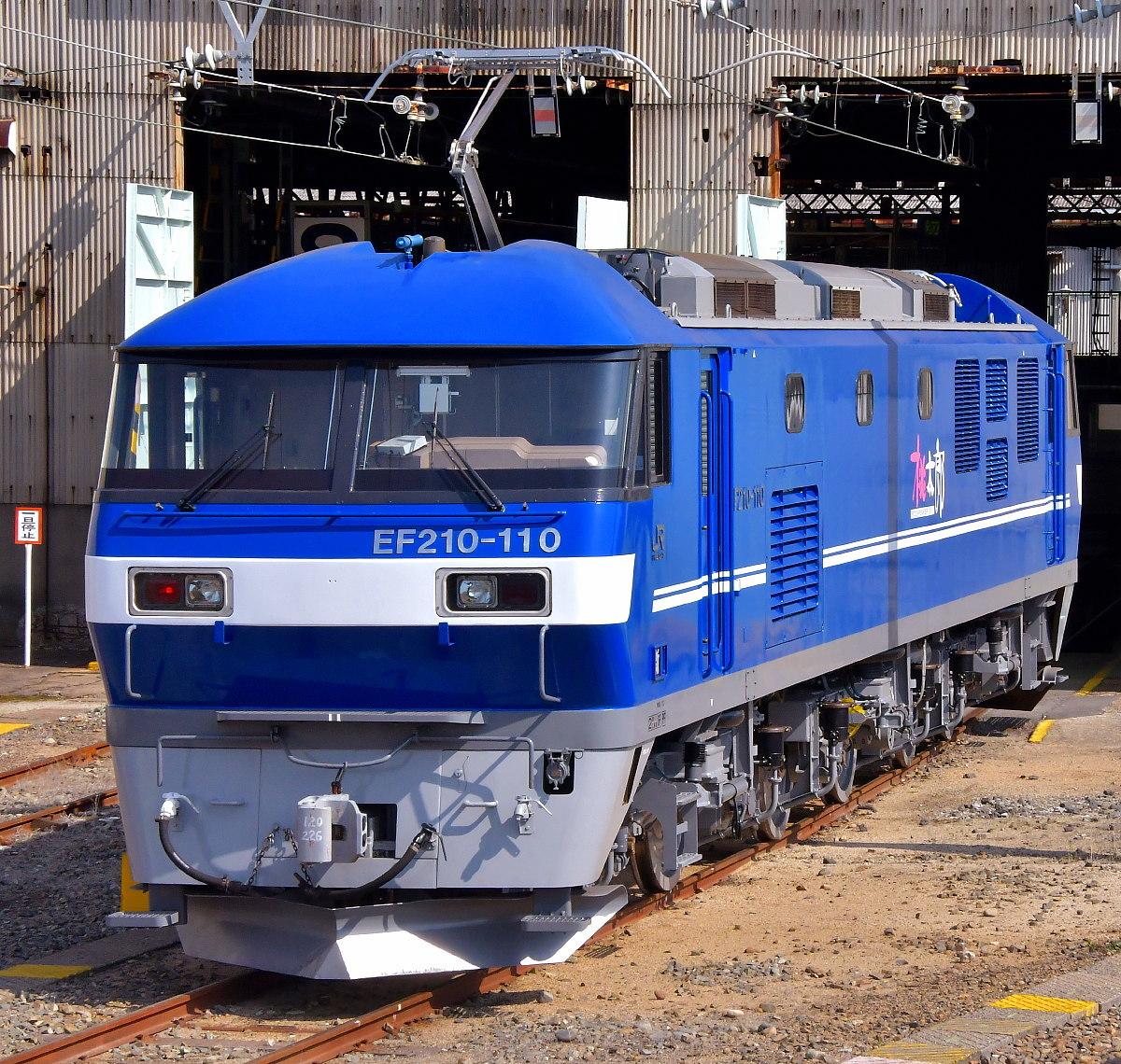 EF210-110新塗装化_a0251146_23452178.jpg