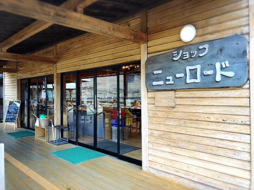 メナード青山リゾート_e0292546_02053802.jpg