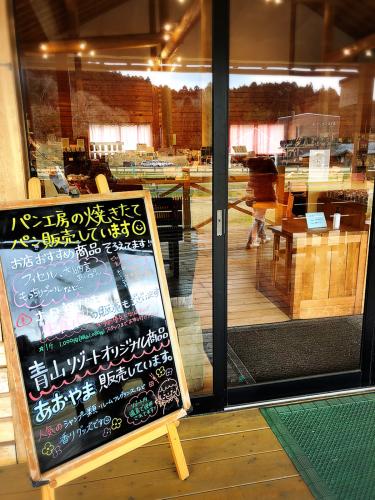 メナード青山リゾート_e0292546_02054159.jpg
