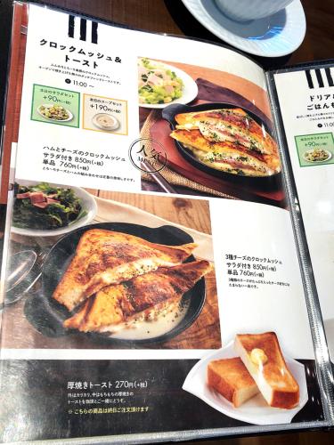 倉式珈琲店 イオンタウン四日市泊店_e0292546_04232489.jpg