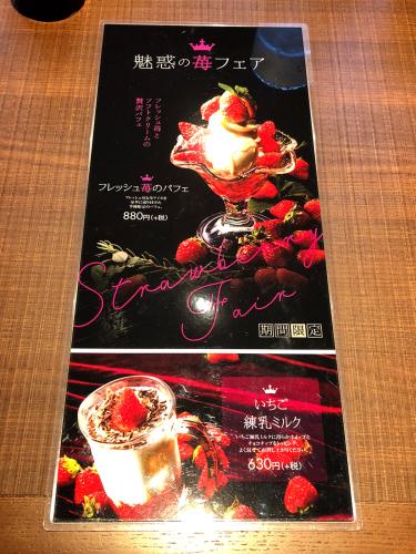 倉式珈琲店 イオンタウン四日市泊店_e0292546_04234417.jpg