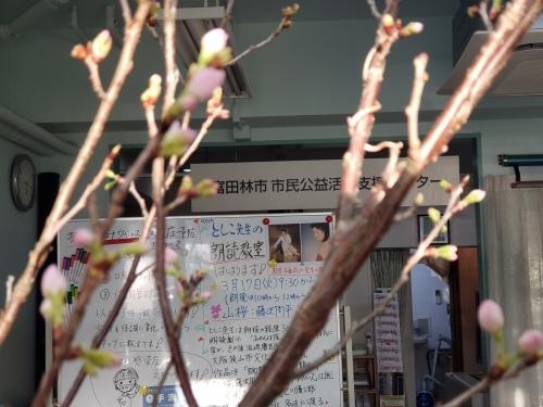 としこ先生の朗読教室_c0113948_13532483.jpg