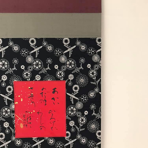 【間野菜々江「音の絵」& 中村文美作品展〜うたう布 くちずさむ文字】_a0017350_02255571.jpg