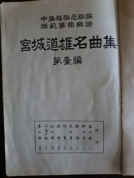 山川園松さん_b0299052_12361746.jpg