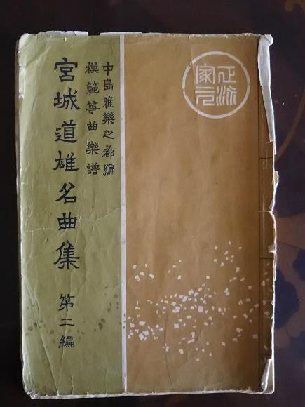 山川園松さん_b0299052_12364945.jpg