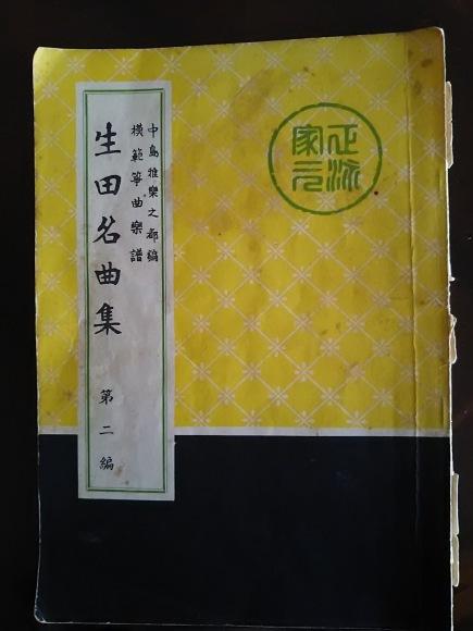 山川園松さん_b0299052_12372972.jpg