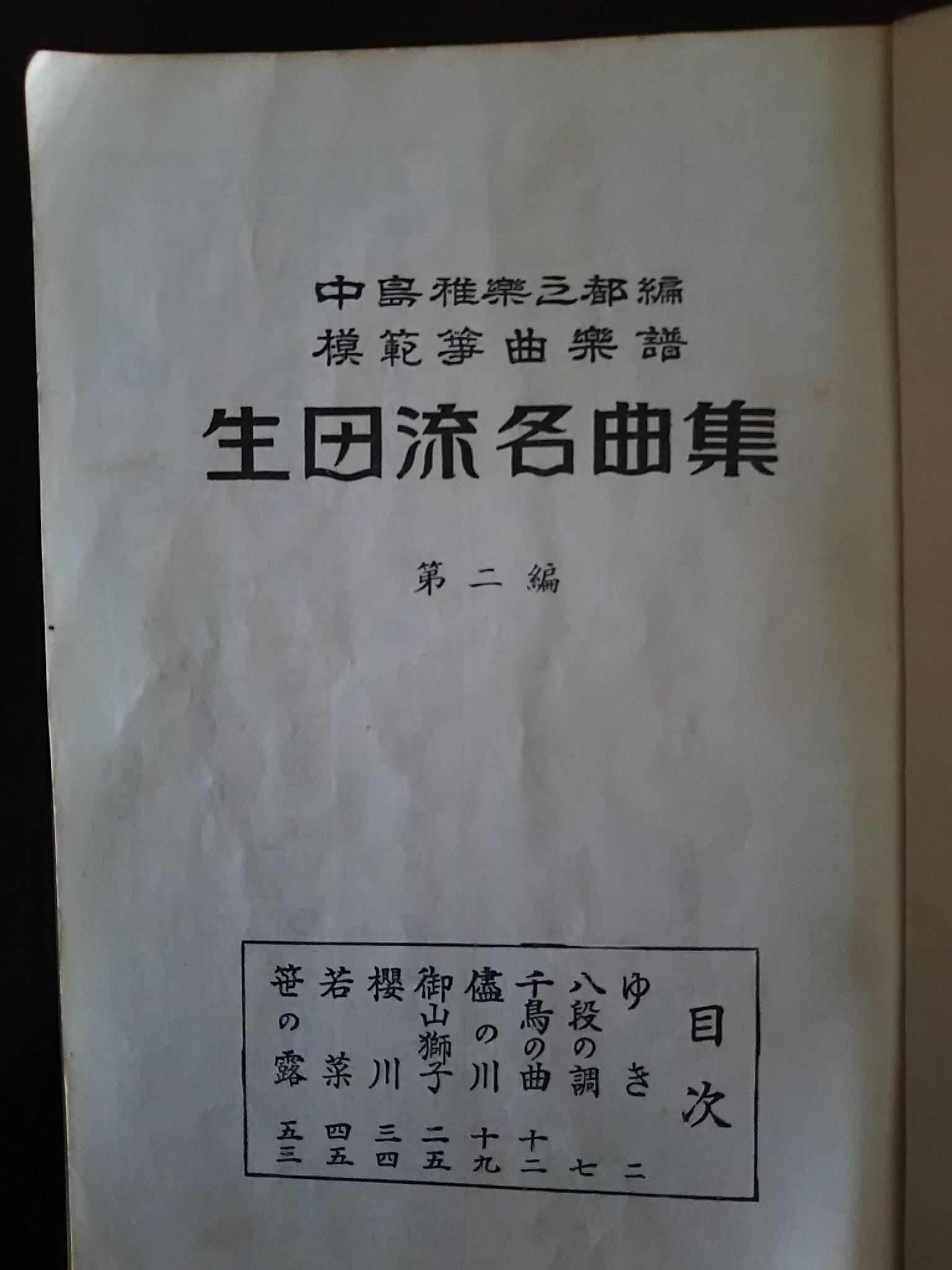 山川園松さん_b0299052_12374876.jpg