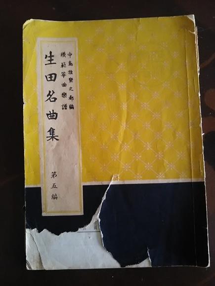 山川園松さん_b0299052_12381229.jpg