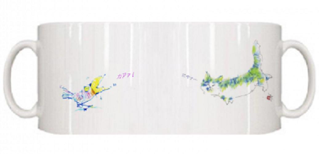 《 画室《游》 オリジナルイラストマグカップ シリーズ  その 6 》_f0159856_08273092.png