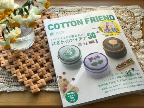 COTTON FRIEND vol.74 春号_d0091671_15323761.jpg