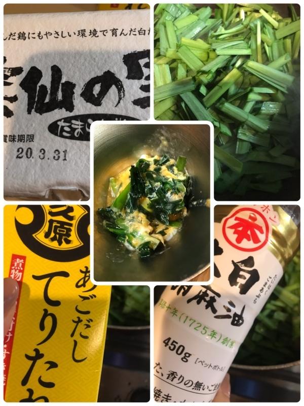 おうちご飯_c0366777_18563628.jpeg
