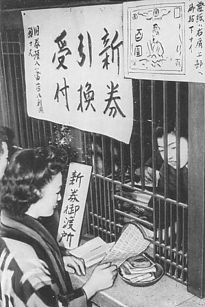 コロナ恐慌・・・日銀の債務超過_d0061579_843101.jpg