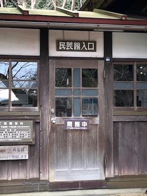 呉羽山〜民俗民芸村_d0177286_10110118.jpg