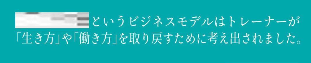 No.4573 3月17日(火):「ハチドリの精神」にのっとり全員で成功する_b0113993_12004029.jpg