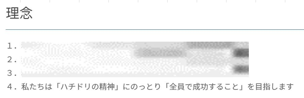 No.4573 3月17日(火):「ハチドリの精神」にのっとり全員で成功する_b0113993_14435328.jpg