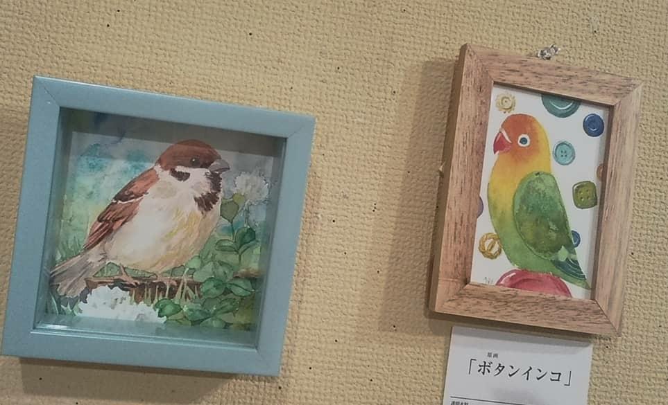 関西つうしん【鳥展 vol.10】志水恵美さん作品、通販について_d0322493_22275858.jpg