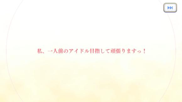 【プリコネ雑記#33】~ウヅキちゃんが出るまでガチャを回す!~_f0205396_16110250.png