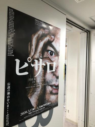 『ピサロ』in PARCO劇場 20日の初日に向けて_f0061797_22334212.jpg