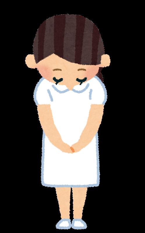 新型コロナウイルス感染予防の取組みとお願い_e0246398_18225250.png