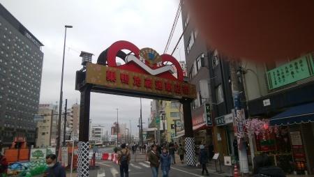 東京展前の東京見物_a0110103_13310350.jpg