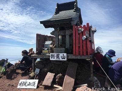 沙流川 HOA大会  ・ 利尻山_f0164003_20010916.jpg