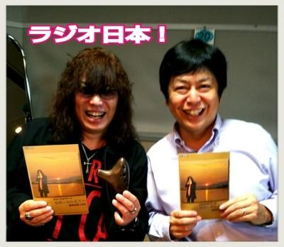 今日のお昼はラジオ日本 加藤裕介 横浜POP-Jに生出演です!_b0183113_17333520.jpg