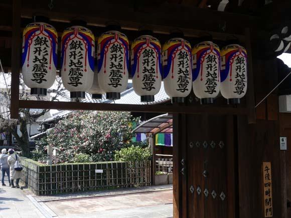 五色散り椿 椿寺(地蔵院)_e0048413_21363696.jpg