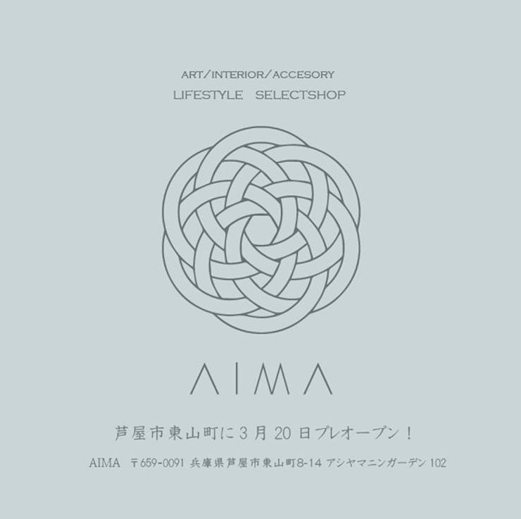 AILAの姉妹店、SELECTSHOP AIMAがオープンいたします!_b0115615_11055817.png