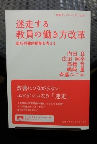 醍醐味_a0259130_16214494.jpg