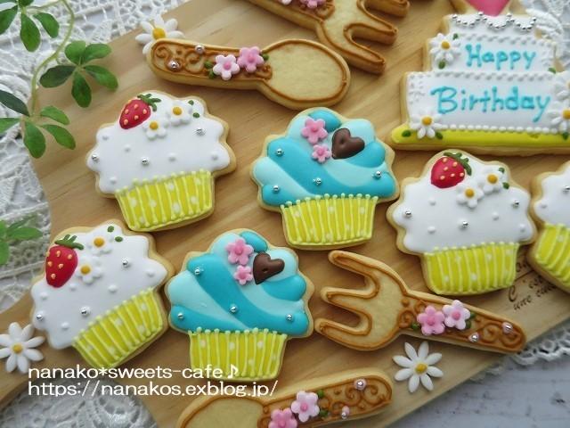 お誕生日のアイシングクッキー_d0147030_17273570.jpg
