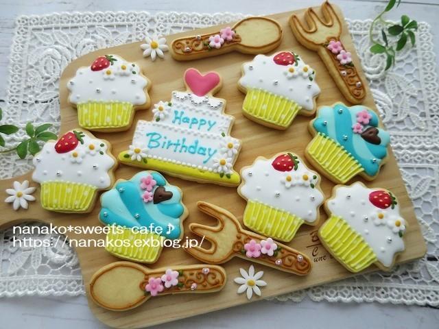 お誕生日のアイシングクッキー_d0147030_17274052.jpg