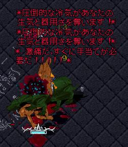 Doomのサブウェポン_b0402739_20195210.png
