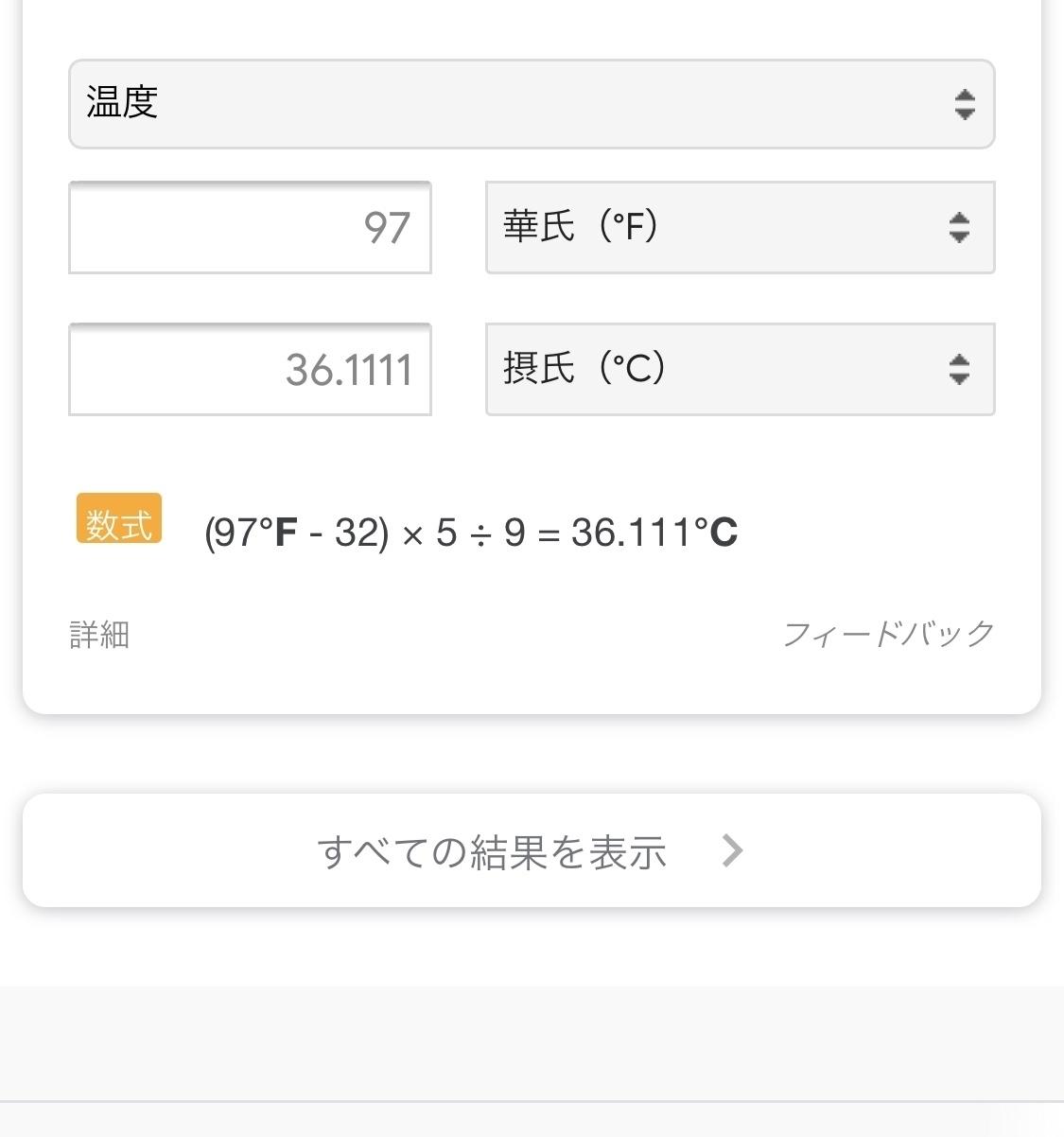 ハワイ NO6  4日目夕方_a0279743_13113153.jpg