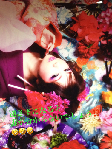 プリンセスシンデレラってこんな人_e0292546_00483689.jpg