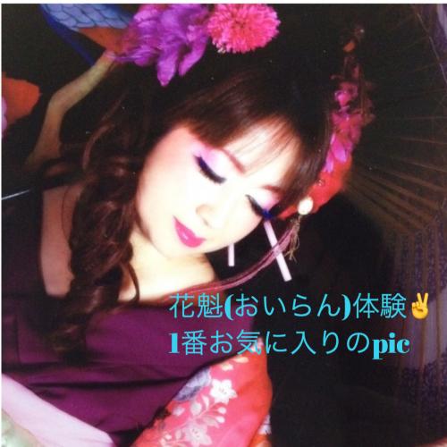 プリンセスシンデレラってこんな人_e0292546_01024457.jpg
