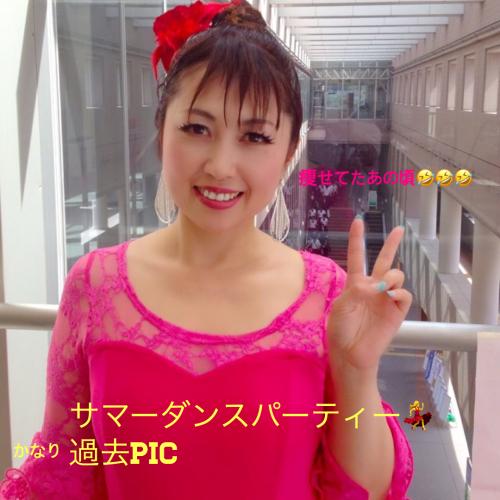 プリンセスシンデレラってこんな人_e0292546_01362186.jpg