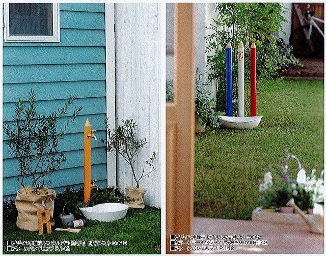 春の立水栓コレクション♪♪♪_e0361655_11405242.jpg