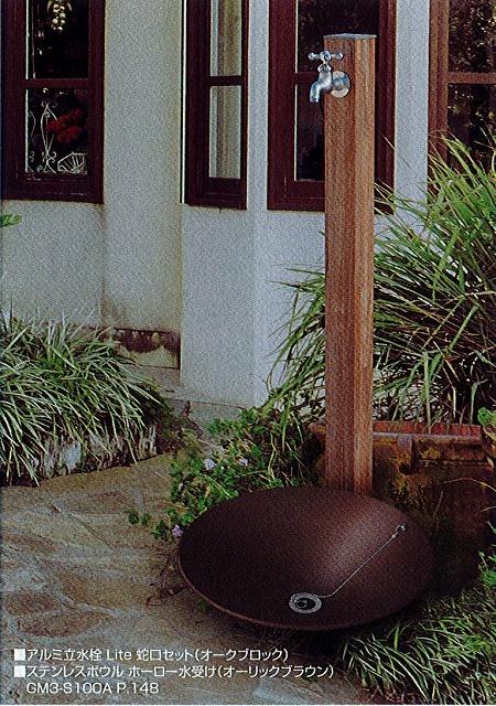 春の立水栓コレクション♪♪♪_e0361655_11462637.jpg