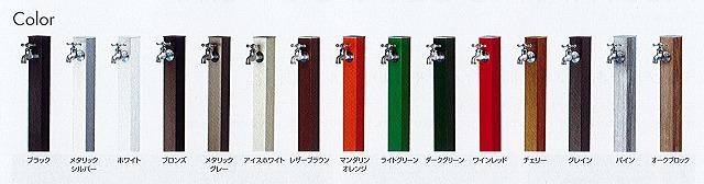 春の立水栓コレクション♪♪♪_e0361655_11482054.jpg
