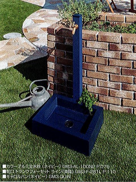 春の立水栓コレクション♪♪♪_e0361655_11532569.jpg