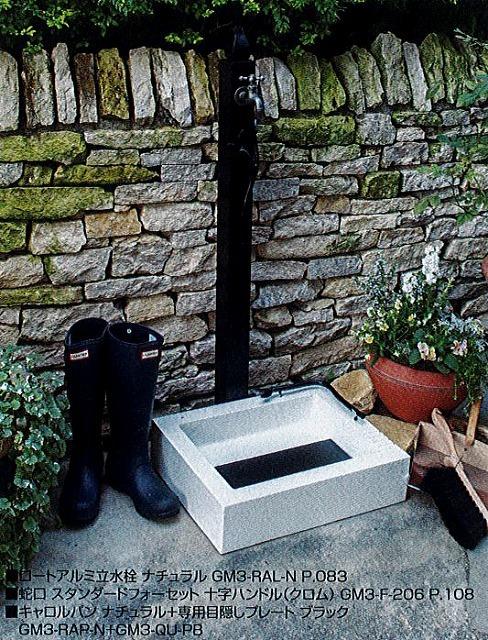 春の立水栓コレクション♪♪♪_e0361655_11562009.jpg