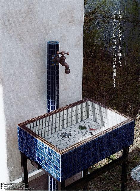 春の立水栓コレクション♪♪♪_e0361655_12065848.jpg