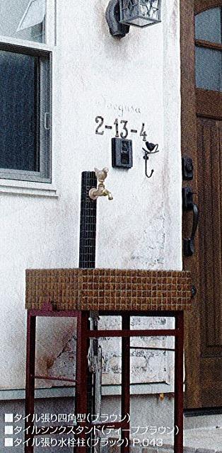 春の立水栓コレクション♪♪♪_e0361655_12274784.jpg