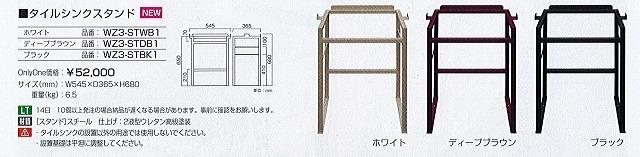 春の立水栓コレクション♪♪♪_e0361655_12281841.jpg