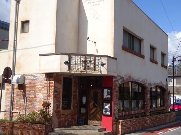 鬼怒川金谷ホテル (1) ホテルまでの食べ歩き_b0405262_21585618.jpg