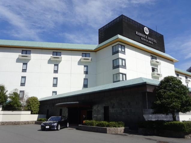 鬼怒川金谷ホテル (2) チェックイン_b0405262_22074496.jpg