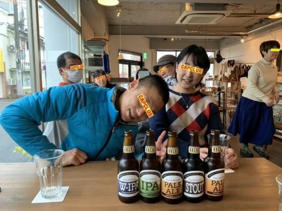 クラフトビール作り体験_c0150273_11251633.jpg