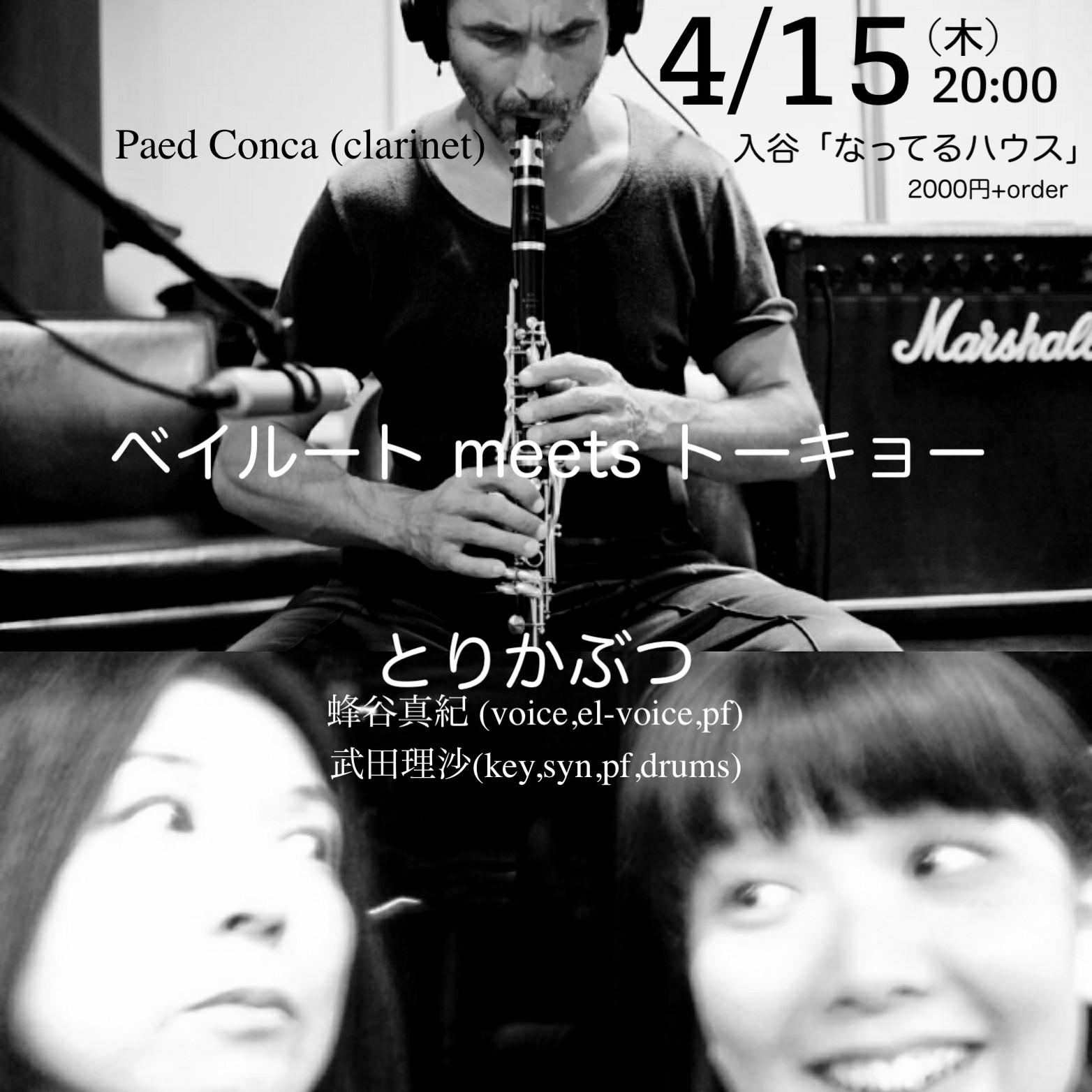 Maki Hachiya 2020:3月-4月 live schedule_d0239981_17004142.jpg