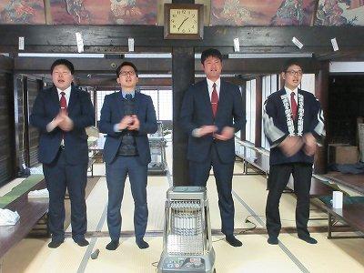 お日待ち(押合大祭決算報告)_b0092684_15491744.jpg