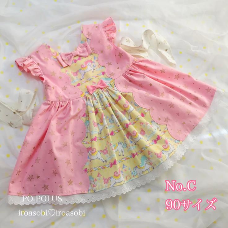 【もこもこドレス♡現品販売会】_c0153987_23250679.jpg